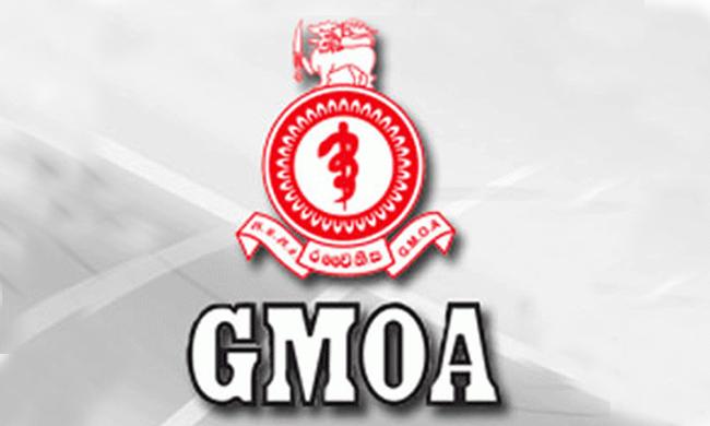Image result for gmoa virakesari