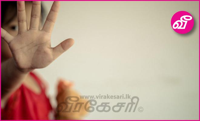 2020 இன் முதல் 15 நாட்களில் பெண்களுக்கு எதிராக கடுமையான பாலியல்  வன்கொடுமைகள் பதிவு: சிறுவர் மீதான வன்கொடுமைத் தடுப்பு அமைப்பு | Virakesari .lk