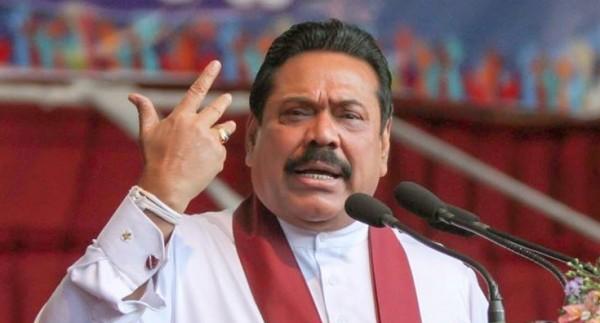 Image result for மஹிந்த  virakesari