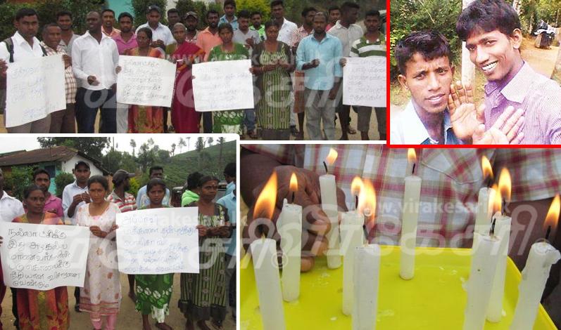 jaffna-university-student-killed-dfdfdf.