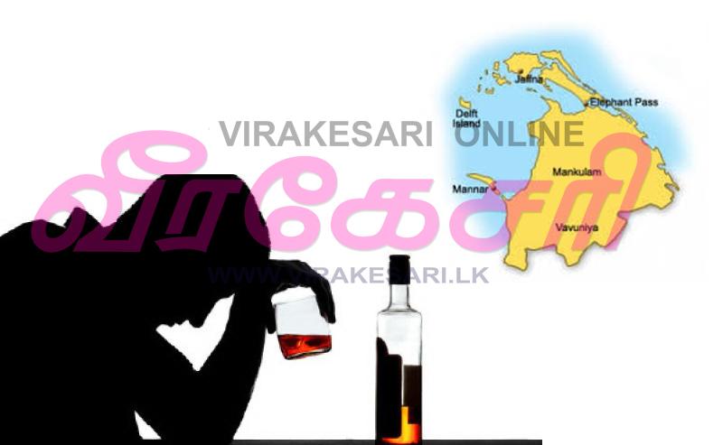 Image result for மதுபான நுகர்வு