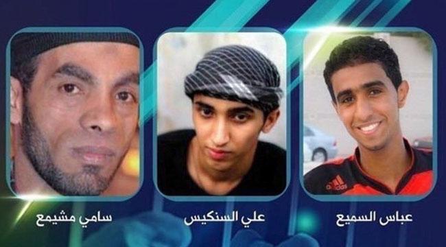 4_Bahrain_Sentence.jpg