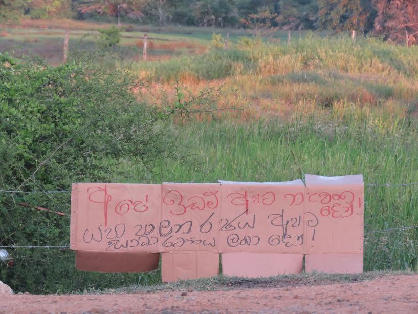 கேப்பாப்புலவு மக்களின் போராட்டத்துக்கு சிங்கள மக்கள் ஆதரவு