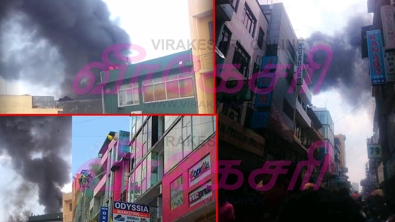 Fire-at-colombo-11.jpg