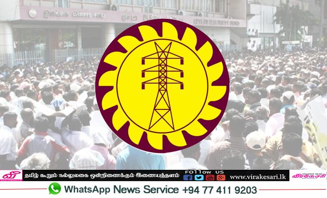 Image result for மின்சார சபை ஊழியர்களுக்கு virakesari