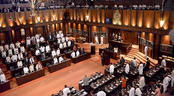 parliament-of-sri-lanka.jpg