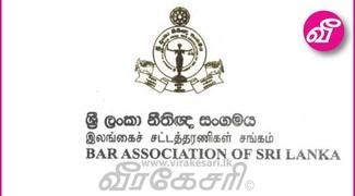 Articles Tagged Under: சட்டத்தரணிகள் சங்கம் | Virakesari.lk