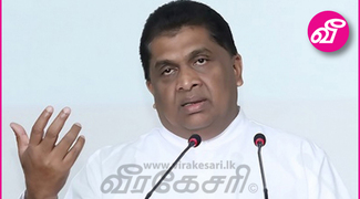 Articles Tagged Under: லசந்த அழகியவண்ண | Virakesari.lk