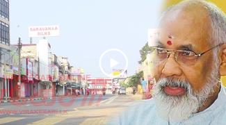 விரக்தியின் அடையாளமே வட, கிழக்கில் இன்று ஹர்த்தால் : சபையில் முதலமைச்சர்