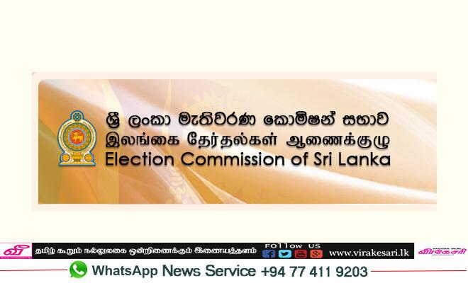 Image result for தேர்தல்கள்  virakesari
