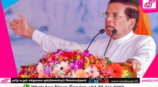 அரசியல் அமைப்பு குறித்து சர்வகட்சி, சர்வமத மாநாடு  : ஜனாதிபதி