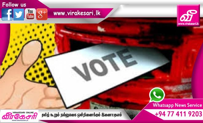 Image result for வாக்களிப்பு virakesari