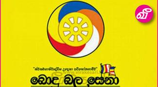 Articles Tagged Under: பொது பலசேனா   Virakesari.lk