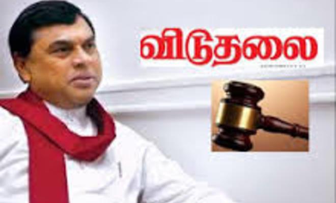 Image result for பஷில் ராஜபக்ஷ பிணையில் விடுதலை virakesari
