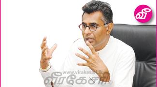Articles Tagged Under: சம்பிக்க ரணவக்க   Virakesari.lk