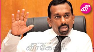 Articles Tagged Under: மஹிந்தானந்த அளுத்கமகே | Virakesari.lk
