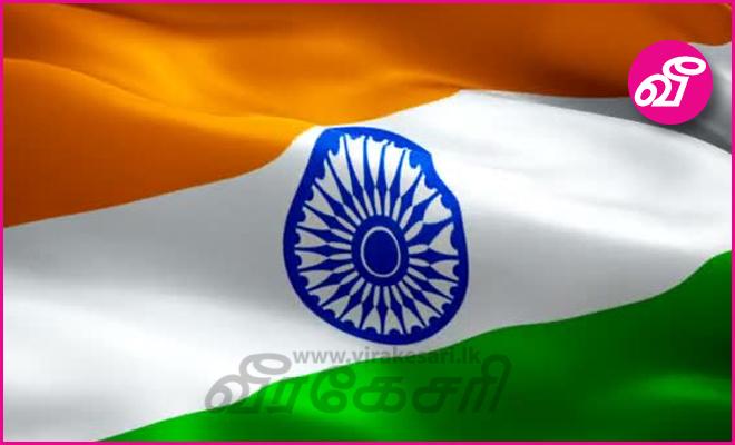 Image result for indian flag virakesari