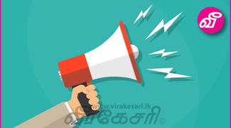 Articles Tagged Under: Important announcement | Virakesari.lk