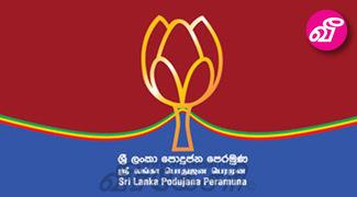 Articles Tagged Under: மதுர விதானகே   Virakesari.lk